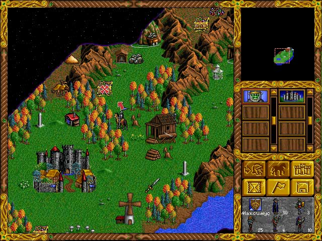 Heroes of Might and Magic I